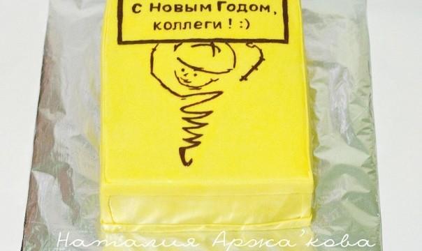 Торт «С новым годом, коллеги!»