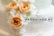Свадебный четырехъярусный торт в мятно-оранжевой гамме