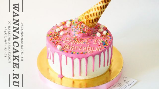 "Торт-""мороженное"""