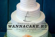 Свадебный торт-омбре