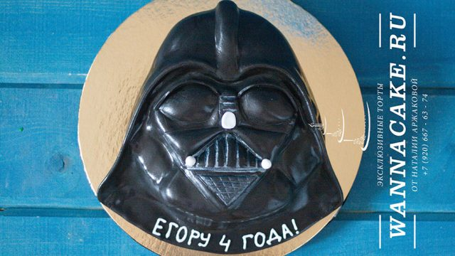 "С днём космонавтики!!! Торт ""Дарт Вейдер"""
