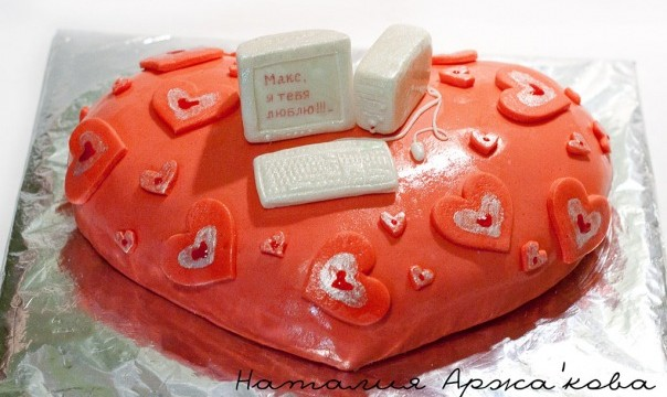 Торт «Люблю»