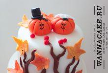 Осенний свадебный тортик